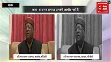 BJP सांसद ने मायावती की तुलना साधना सिंह से की, कहा- दोनों महिलाएं एक जैसी