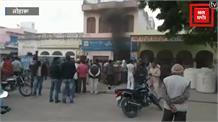Loharu के Canara Bank में लगी आग से भारी नुकसान