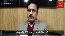 School education Board के अध्यक्ष सुरेश सोनी की पंजाब केसरी से खास बातचीत