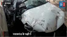 दर्दनाक सड़क हादसा, कार सवार तीन लोगों की हुई मौत