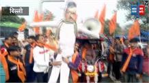 341 बे-सहाराओं की मौत के विरोध में 'यूनाइटेड हिन्दू फ्रंट' का प्रदर्शन