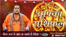 शिव योग : ये 4 राशि वाले भक्ति में रहेंगे लीन !