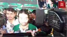 Lalu Yadav के लिए LP Movement करेंगे Tejpratap, 20 जनवरी से होगी शुरुआत