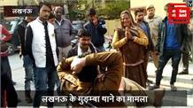 सीएम योगी की बेरहम पुलिस : न्याय की गुहार लगाती रही महिला, सिर पर हाथ रख आराम करते रहे थानेदार