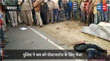 ट्यूशन पढ़ने जा रहे छात्र को ट्रक ने बेरहमी से रौंदा, ग्रामीणों ने किया रोड जाम