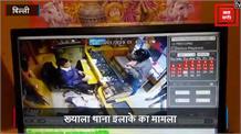 बंदूक की नोक पर ज्वेलरी की दुकान में लूट, CCTV में कैद