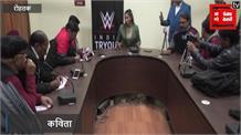 WWE हरियाणा से चुनेगा Wrestler, रोहतक में हुआ ट्रायल