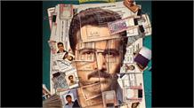 why cheat india review