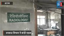 सैफई मेडिकल यूनिवर्सिटी: पुराने डायग्नोस्टिक ब्लॉक में लगी आग, कुलपति ने दिए जांच के आदेश