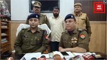 पुलिस को मिली बड़ी कामयाबी, नकली करेंसी के साथ एक आरोपी गिरफ्तार