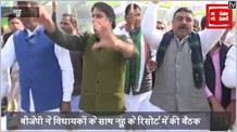 BJP की MLA के साथ बैठक को लेकर कांग्रेसी नेताओं ने रिसोर्ट के बाहर काटा बवाल