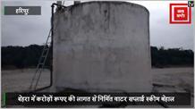 देहरा में करोड़ों की लागत से बनी Water supply scheme बेहाल, विभाग पर लगे लापरवाही के आरोप