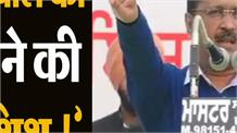 Arvind Kejriwal के Murder की कोशिश किसने की ?