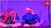 माघ मेलाः 'गज्जू-मलारी' प्रेम गाथा की अदभुत प्रस्तुति