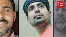 2 भाईयों और एक दोस्त की सऊदी में हत्या, परिवार में मचा कोहराम