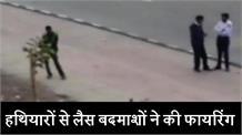 दिल्ली : अक्षरधाम मंदिर के पास फायरिंग, लूट के बाद भाग रहे बदमाशों ने की वारदात