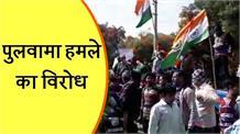 बुलंदशहर में पूर्व सैनिकों और युवाओं ने निकाली रैली, आतंकवाद को खत्म करने की मांग