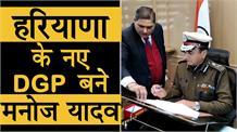 ऩए DGP  मनोज यादव ने संभाला कार्यभार, 16 साल बाद केंद्र की सेवा से लौटे हैं IPS Manoj Yadav