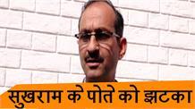 मिलने से पहले ही कटा Ashray Sharma का Ticket ,देखें कैसे