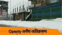 Highway किनारे अवैध अतिक्रमण से शासन-प्रशासन बेख़बर, सरकारी आदेशों को सरेआम ठेंग