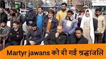 Poonch में Bar Association ने Martyr jawans को दी श्रद्धांजलि, केंद्र सरकार से की अपील
