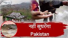 पुलवामा अटैक के बदले से तिलमिलाया पाकिस्तान, LOC पर फिर तोड़ा सीजफायर