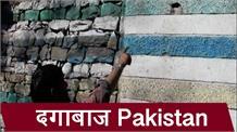 Pakistan ने Poonch Sector में जमकर दागे Mortar, दहशत में लोग