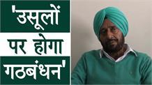 उसूल तोड़कर किसी भी Party के साथ Alliance नहीं करेगी JJP- Nishan Singh