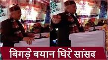 Virender Kashyap के बयान पर भड़का विपक्ष, CM जयराम दिखे अनजान