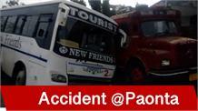 Paonta में हादसा, राहगीर की Hospital में मौत पर Demonstration