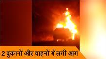Mendhar में शरारती तत्वों ने Shops और Vehicles को फूंका,Internet सेवाएं बंद
