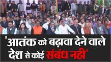 पुलवामा टेरर अटैक के बाद धरने परBJPप्रदेश अध्यक्ष, बोले- 'आतंक को बढ़ावा देने वाले देश से कोई संबंध नहीं'