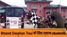 BSF inspector का बयान-'Kashmiri students हैं सुरक्षित, अफवाहों से बचें'
