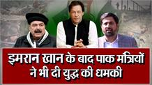 Pakistan PM #ImranKhan on Pulwama | Punjab Kesari