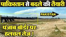 Exclusive: अब Pakistan नहीं बचेगा, सिर्फ़ मरेगा !