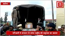 खटीमा पहुंचा शहीद जवान वीरेंद्र राणा का पार्थिव शरीर, शहीद को अंतिम विदाई देने उमड़ा जनसैलाब