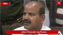 25 हजार रिश्वत लेते हुए बाबू को एंटी करप्शन टीम ने रंगे हाथों किया गिरफ्तार
