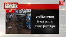 इंद्री-लाडवा मार्ग पर गांव बढ़ेड़ी के पास Roadways Bus व Car में टक्कर, 30 यात्री घायल