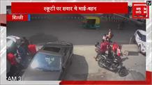 CCTV में कैद फ्लाईओवर से नीचे गिरती लड़की