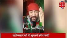 पुलवामा हमले पर बोला अफगानिस्तान का युवक, कहा-  हम हिंदुस्तान के साथ हैं