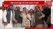 Delhi में गरजीं Sheila Dikshit, कहा- मोदी सरकार ने झूठ की बुनियाद पर बनाई सरकार