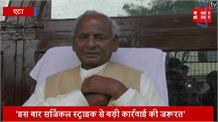 आतंकी हमले को लेकर Kalyan Singh का बयान, पीएम मोदी और गृहमंत्री लें बदला'