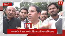 मंत्री राव नरबीर सिंह के भाई कमलबीर ने JDU छोड़ थामा कांग्रेस का दामन