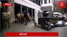 कोर्ट ने NH 74 भूमि मुआवजा घोटाले में की सुनवाई, आरोपी प्रिया शर्मा और सुधीर चावला के खिलाफ आरोप तय