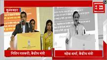 बुआ-बबुआ जीतेंगे तो फिर होगा गेस्ट हाउस कांड- महेश शर्मा