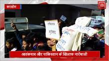 गुस्से में करसोग ,बाजार बंद ,जनता सड़कों पर