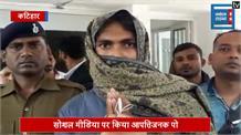 बेतिया पुलिस को मिली बड़ी कामयाबी, 6 शातिर बदमाशों को किया गिरफ्तार
