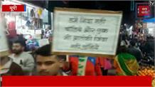 Pulwama attack: जवानों की शहादत पर शोक में डूबा देश, नम आंखों से शहीदों दी श्रद्धांजलि