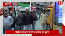 Hamirpur पहुंचा PM मोदी का रथ, लोगों से लिए सुझाव