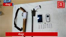 जेल में ली हत्या की सुपारी, बाहर गुर्गे को पुलिस ने हथियार के साथ दबोचा